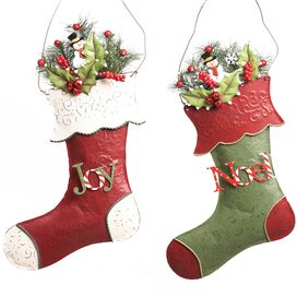 2 Piece Stocking Ornament Set