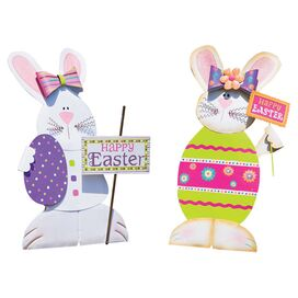 2-Piece Easter Wishes Garden Decor Set