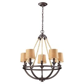 Modere 5-Light Chandelier